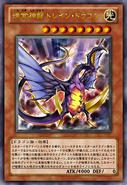 SoulDrainDragon-JP-Anime-ZX
