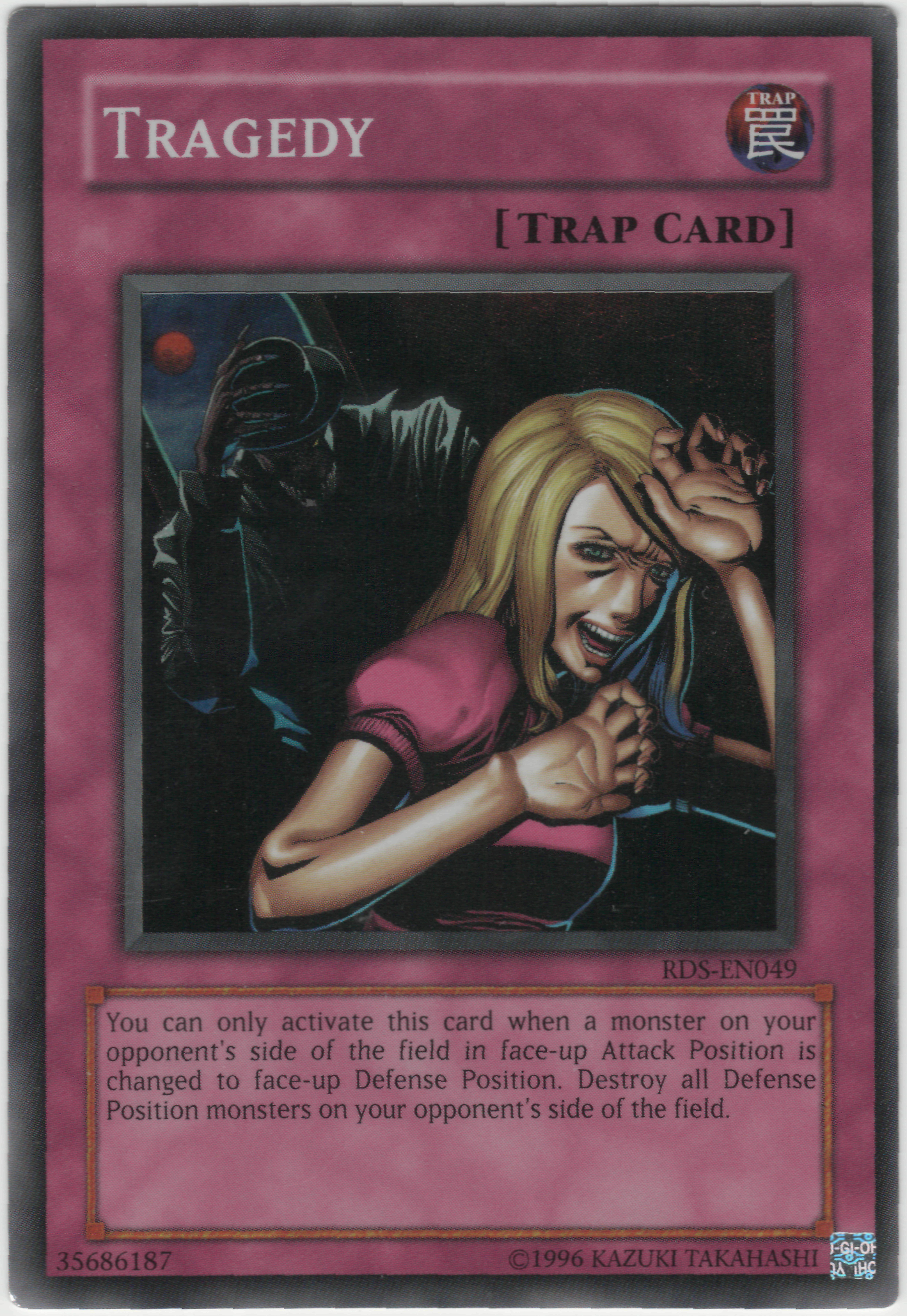 card errata tragedy yu gi oh fandom powered by wikia