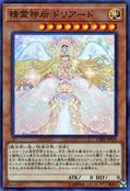 ElementalGraceDoriado-CIBR-JP-SR