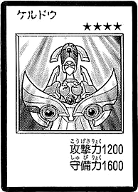 Keldo-JP-Manga-DM.png