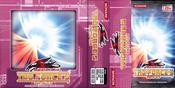 MasterofTraps-Booster-TF05