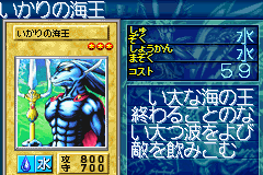 File:TheFuriousSeaKing-GB8-JP-VG.png