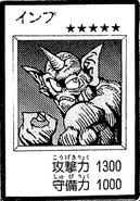 Imp-JP-Manga-DM