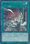 Rebellion-MP01-JP-MLUR
