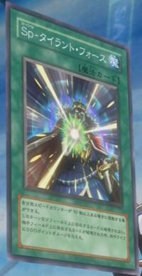 SpeedSpellTyrantForce-JP-Anime-5D
