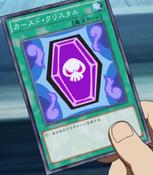 CursedGem-JP-Anime-AV