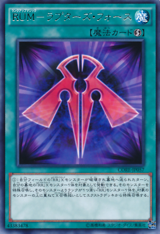 File:RankUpMagicRaptorsForce-CORE-JP-R.png