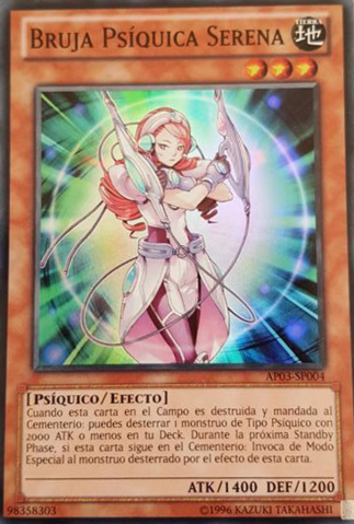 File:SerenePsychicWitch-AP03-SP-SR-UE.png