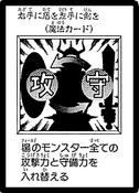 ShieldandSword-JP-Manga-DM-2