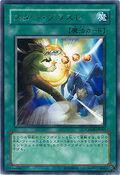 StarBlast-CRMS-JP-R