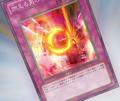 ForemansFury-JP-Anime-ZX.png