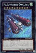 SkypalaceGangaridai-NUMH-PT-ScR-1E