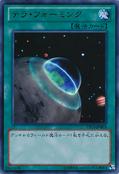 Terraforming-DS14-JP-UR-M