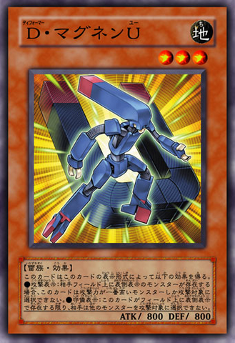 File:MorphtronicMagnen-JP-Anime-5D.png