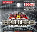 Order of Chaos 2-Pack Set