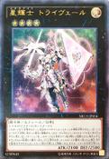 StellarknightTriverr-NECH-JP-UtR