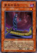 AbyssBoatWatchman-JP-Anime-5D