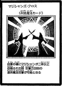 MagiciansUnite-JP-Manga-DM