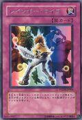 RainbowLife-PTDN-JP-R