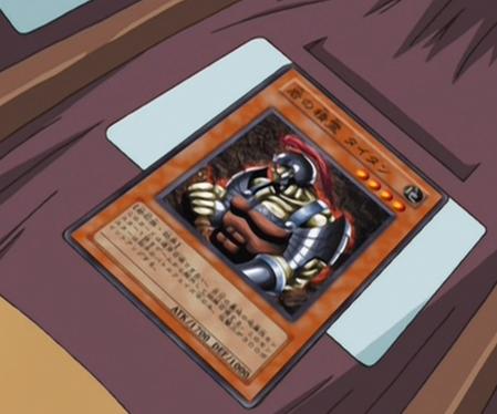 File:TheRockSpirit-JP-Anime-GX.png