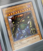 GateGuardian-JP-Anime-DM-2