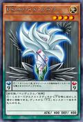 PendulumstatueWhiteFlower-JP-Anime-AV