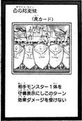 WhiteLine-JP-Manga-AV