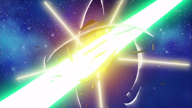 File:CosmicArrow-JP-Anime-AV-NC.png