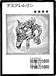DesFeralImp-JP-Manga-DM
