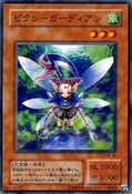 FairyGuardian-SM-JP-C