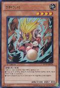 Shutendoji-PP05-KR-UR-1E