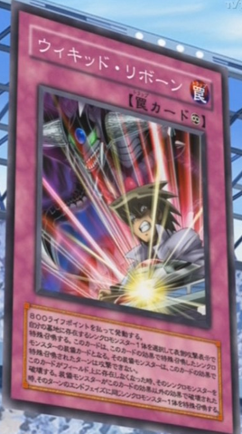 File:WickedRebirth-JP-Anime-5D.png