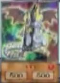 File:AlchemyBeastSalamandratheSteel-EN-Anime-GX.png