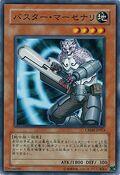 AssaultMercenary-CRMS-JP-C