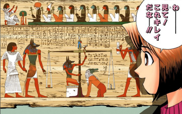 File:Book of the Dead, Weighing of the Heart.png