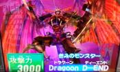 DestinyEndDragoon-DT-JP-VG-NC