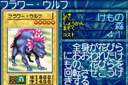 FlowerWolf-GB8-JP-VG