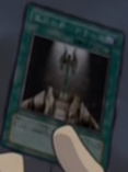 File:GravityAxeGrarl-JP-Anime-DM.png