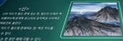 Mountain-KR-Anime-AV-Data