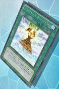RankDomination-JP-Anime-ZX