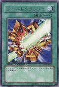 ShieldCrush-DT03-JP-DRPR-DT