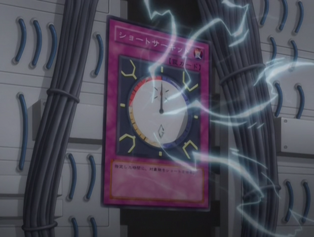 File:ShortCircuit-JP-Anime-GX-NC.png