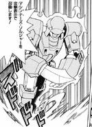 MachinaSoldier-JP-Manga-R-NC