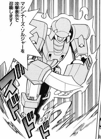 File:MachinaSoldier-JP-Manga-R-NC.png