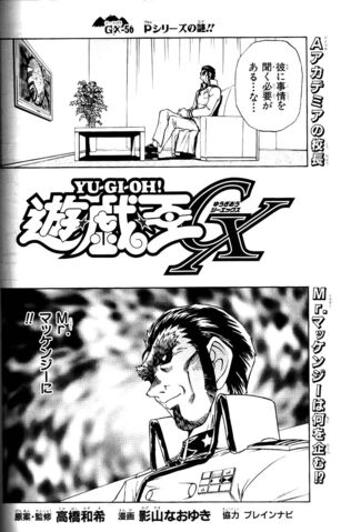 File:YuGiOh!GXChapter056.jpg