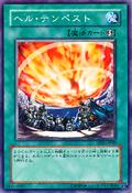 InfernoTempest-TP01-JP-C