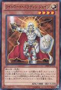 JainLightswornPaladin-DE02-JP-C