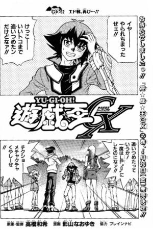 File:YuGiOh!GXChapter052.jpg