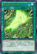 EnWinds-JP-Anime-AV