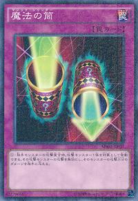 MagicCylinder-MB01-JP-MLR